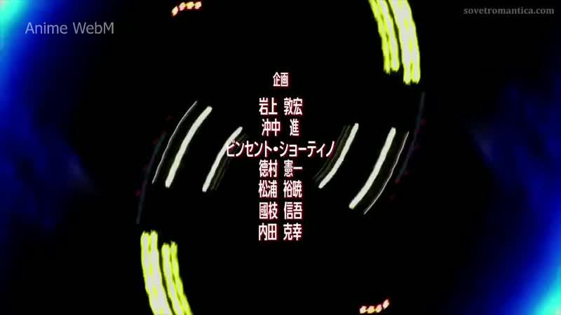 Anime.webm Kiznaiver