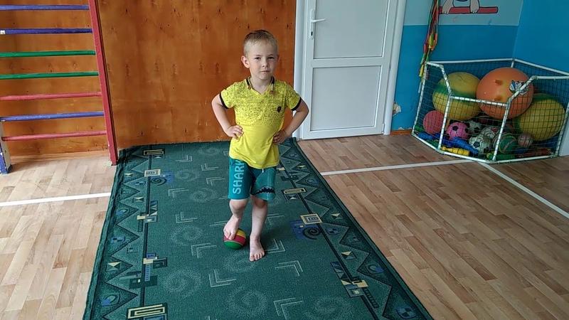 Упражнения от плоскостопия