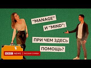Английский язык на каждый день: как отвечают на предложение помощи / Learn English: уроки и лайфхаки