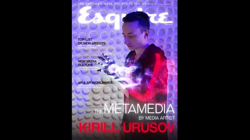 Futura with Esquare