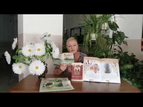 Литературная память Иван Варавва Родное