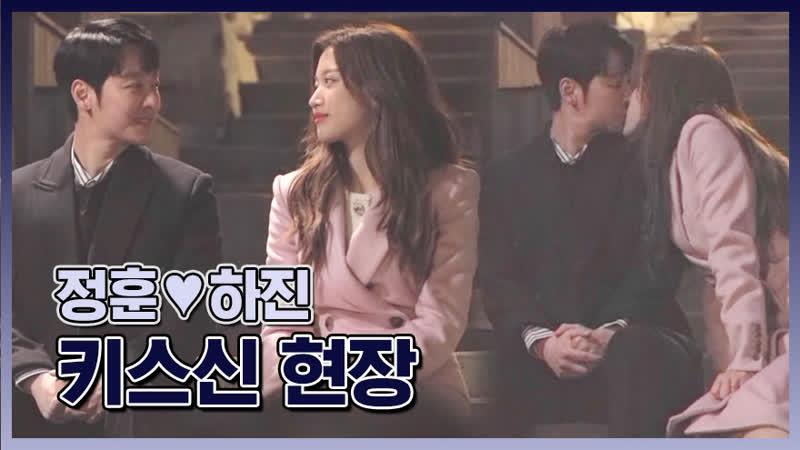 Отыщи меня в своей памяти Ким Дон Ук и Мун Га Ён за кадром съёмок 6 серии