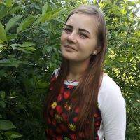 Катерина Валерьевна