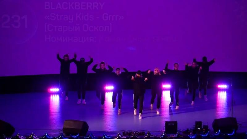 BLACKBERRY Stray Kids Grrr dance cover Tatakae Дай 5 ANIME FEST 2019