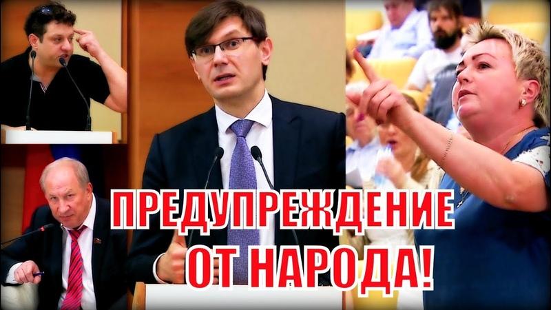 Противники Мусорной реформы вдребезги разнесли чинуш