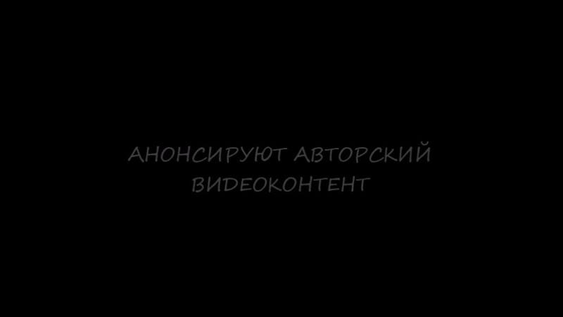 РЕТРО БЛОГГЕРШИ 2