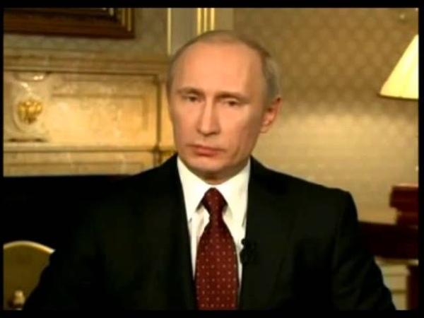 Путин и Любыч Телемост Москва Никитовка