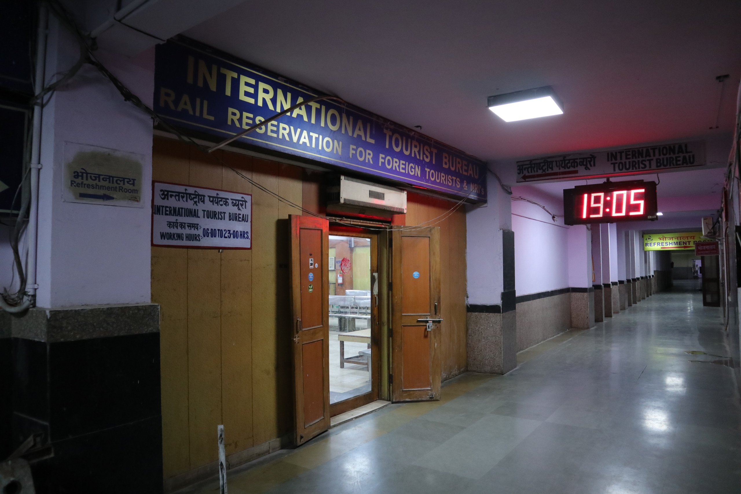 Едем на поезде по Индии. Инструкции как покупать билеты