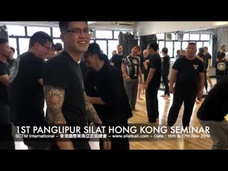 Cecep arif rahman 1st panglipur silat hong kong seminar 2019