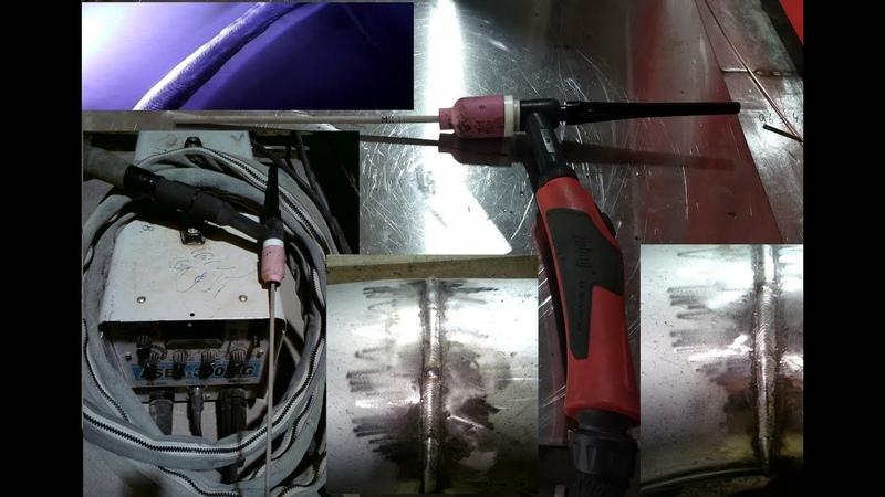 Tig НЕРЖ Импульс на электроде и про поддув, давление газа в трубе