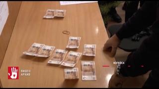 В Копейске следователя полиции задержали при получении взятки