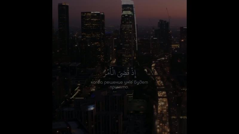 Abdul Rohman Mosaad Surat « 19 - Maryam »
