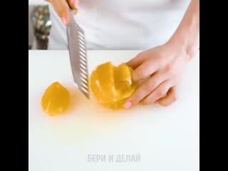 Самые крутые кухонные лайфхаки с нарезками