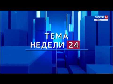 Интервью с и о заместителя председателя правительства Забайкальского края Андреем Гурулёвым