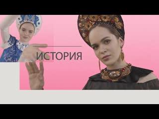 """""""Россия - Моя история"""" г. Челябинск. Прикоснись к истории!"""