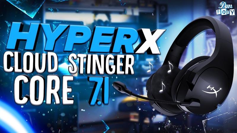 ОБЗОР НАУШНИКОВ HyperX Cloud Stinger Core 7 1