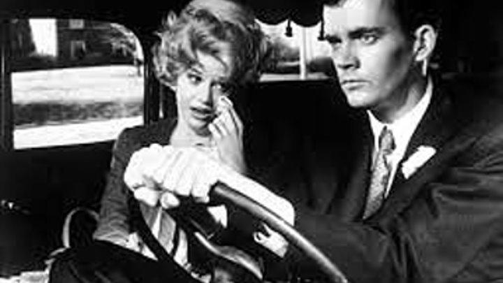 Period Of Adjustment 1962 Jane Fonda Anthony Franciosa Jim Hutton Lois