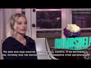 Интервью Марго Робби и Шарлиз Терон о фильме Скандал | 2019 (русские субтитры)
