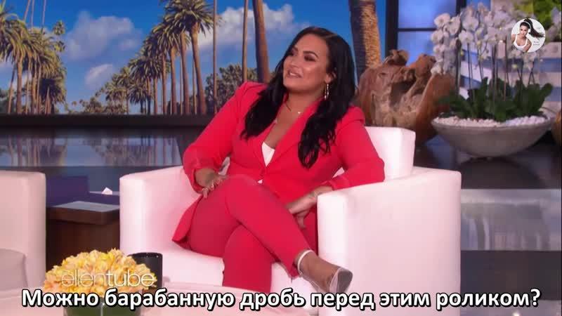 Demi's Joking about CFTS on Ellen Show рус суб