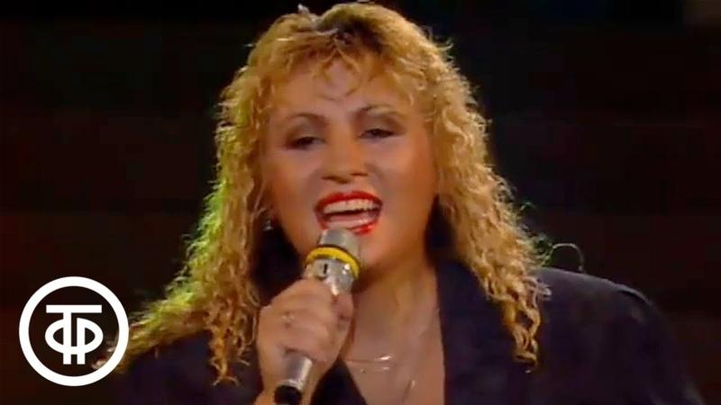 Валентина Легкоступова И никто другой Ялта 91 1991