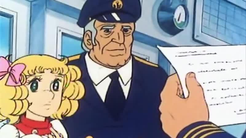 Кэнди Кэнди 30 серия Знакомство с капитаном Уэллсом