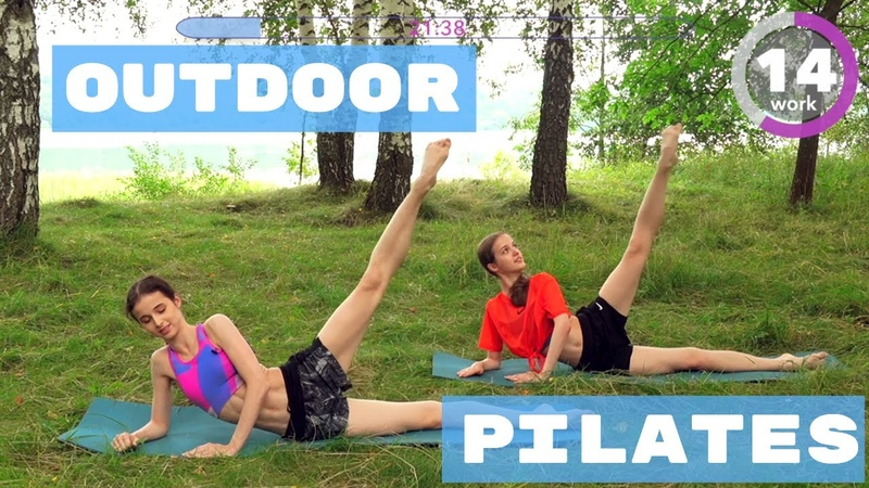 OUTDOOR PILATES WORKOUT for LEGS CORE ballet inspired