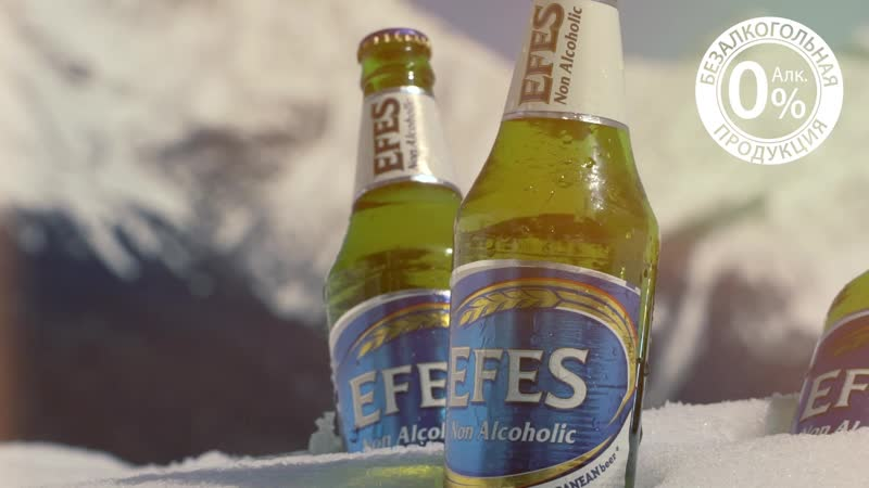 Effes Alco Free