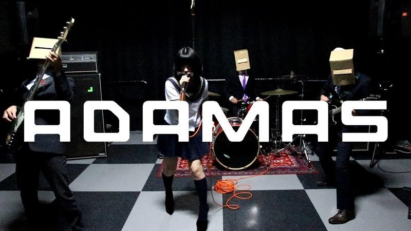 『ADAMAS』をバンドで演奏してみた☆ TABもあるよ♪