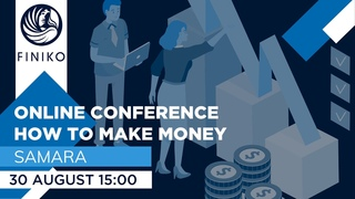 How to make money online conference in Samara