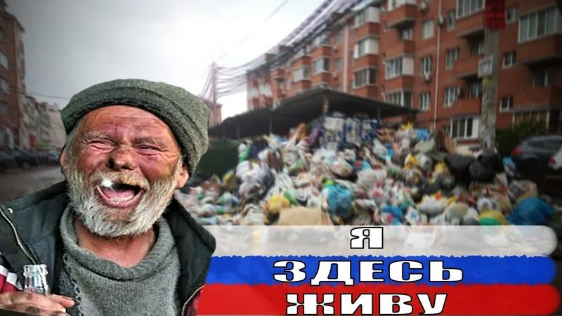 Краснодарское гетто