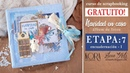 Etapa 7 Encuadernación I Curso GRATUITO de scrapbooking Navidad en casa Kora projects