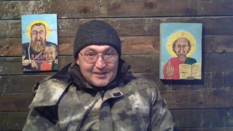 Пока Путен спасает Китай Сергей Зверев спасает Россию от Китая