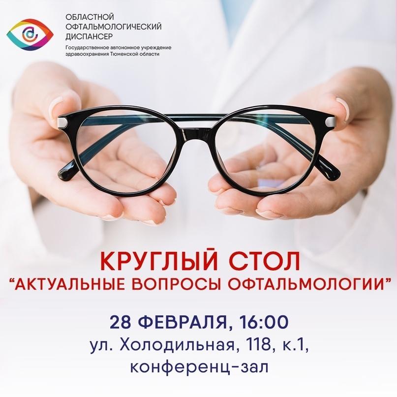 Топ мероприятий на 28 февраля — 1 марта, изображение №5