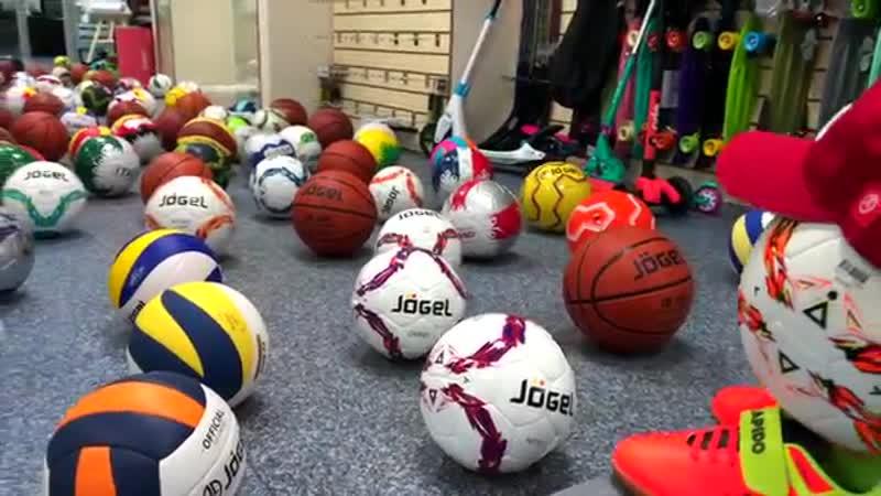 Мячи Jögel