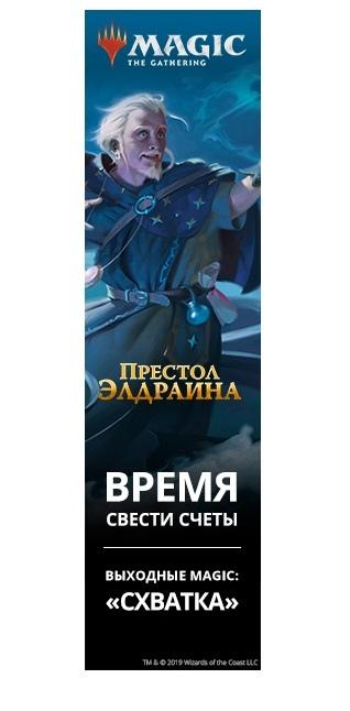 """Афиша Иркутск Выходные Magic: """"Схватка"""" в D38 (27 октября)"""