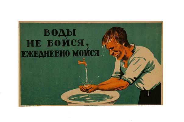 Плакаты маяковского о гигиене картинки
