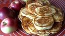 ОЛАДЬИ С ЯБЛОКАМИ/Как Вкусно Приготовить Оладьи с Яблоками/Оладьи на КефиреFritters with apples