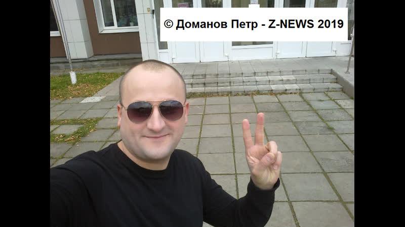 Октябрьский суд г. Владимира 16.10.2019 истец Доманов Петр