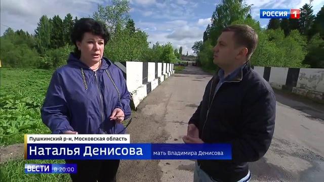 Вести в 20:00 • Свою избирательную кампанию депутат Одинцов начал с затрещины чужому ребенку