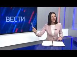"""Ведущая   """"Вести"""" не смогла сдержать смех во время сюжета о повышении социальных выплат  льготникам"""