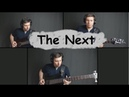 Anton Oparin - The Next Instrumental