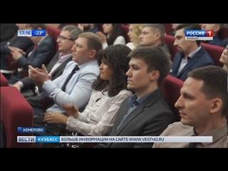 В Кузбассе развиваются площадки по продвижению стартапов молодых ученых и предпринимателей