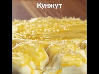 фондю в хлебе.mp4