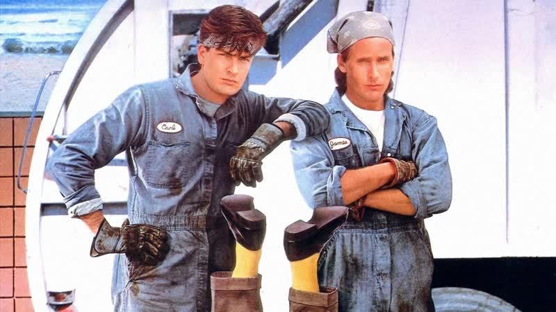 Мужчины за работой (1990) перевод Гаврилова (мульт в начале)