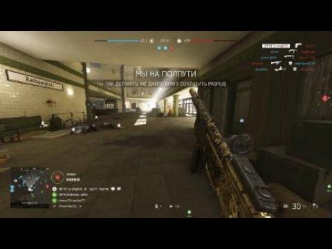 Элегантный заход во фланг Battlefield V