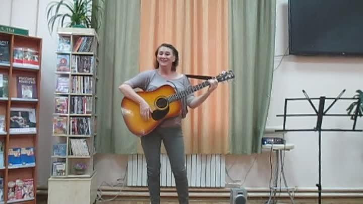 Василина ~ Оставьте мне гитару (авторская песня)