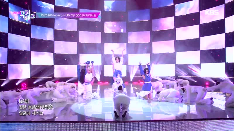 [(G)I-DLE - Intro (White Ver.) Oh my god] [Music Bank Live] 20200410