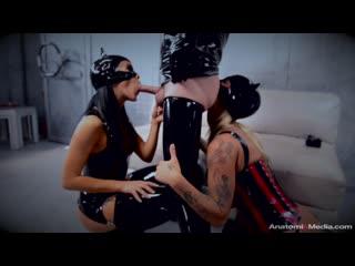 [AnatomikMedia] Kleio Valentien, Latex, Megan Rain (Sextra Terrestrials  [Gonzo Hardcore Anal All Sex 1080p ]