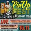 PIN UP FEST 15 ноября
