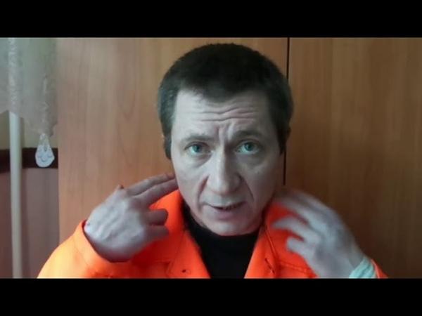 Кровавый Владимирский Централ Факты Ужасных Убийств и Пыток